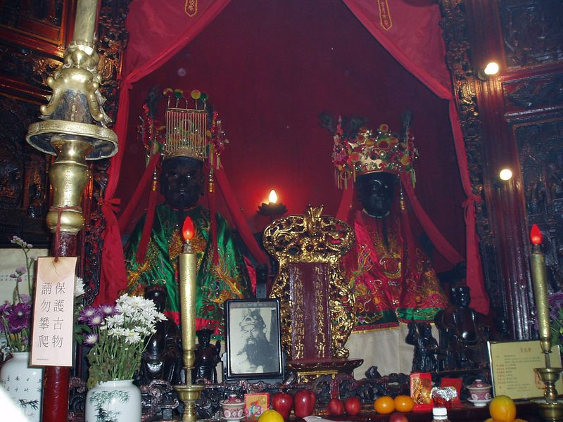"""A quick visit was made to the """"Man Mo Temple"""", a Taoist temple."""