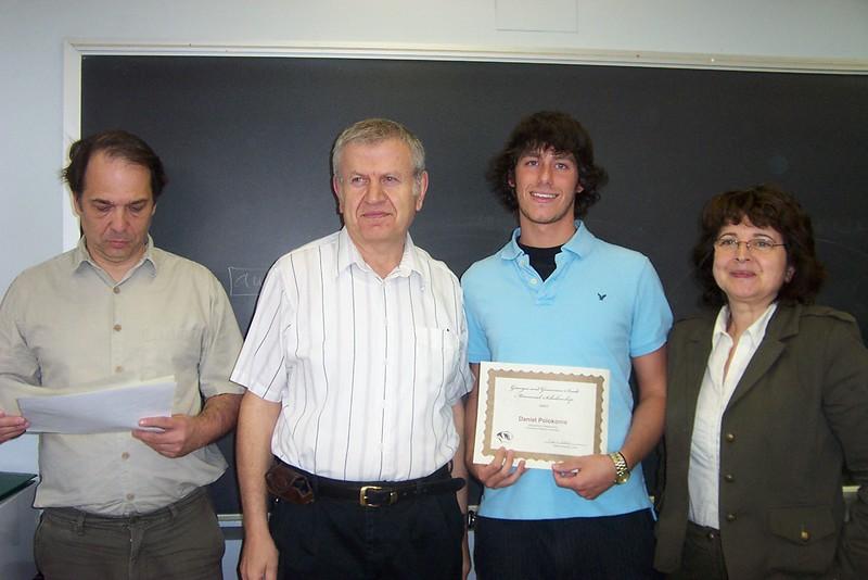 Dept Awards 2007 044