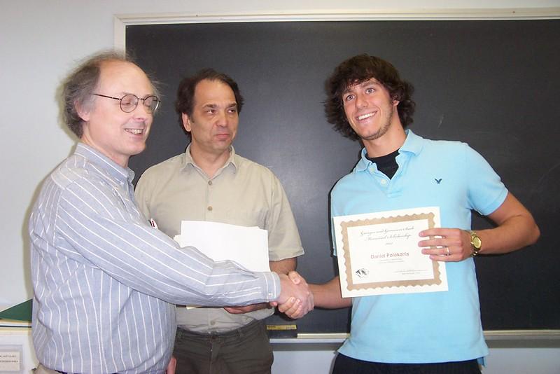 Dept Awards 2007 043