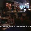 Advertisement: Cru Wine Bar, The Wine Srore and the Coffee House 252-728-3066 120 Turner Street, Beaufort