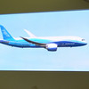 Note the wings of this graphic simulatoin of the new 787 Dream Liner.