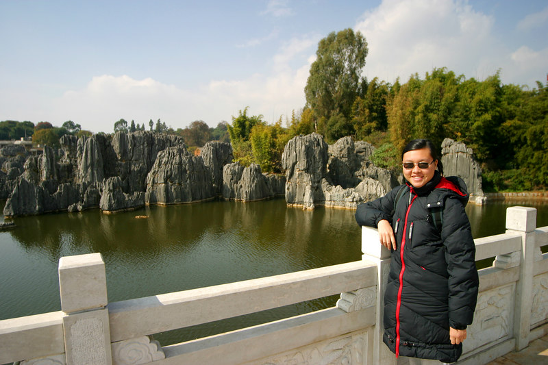 Shilin 石林