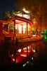 Green Lake Park 翠湖公園