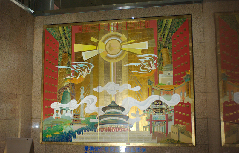 China, Beijing, Mural in the airport