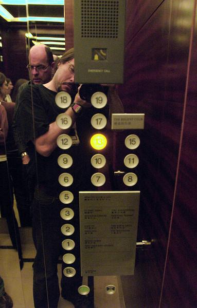 China, Beijing, The Regent Beijing, Elevator Pictures, No 4th or 14th floor