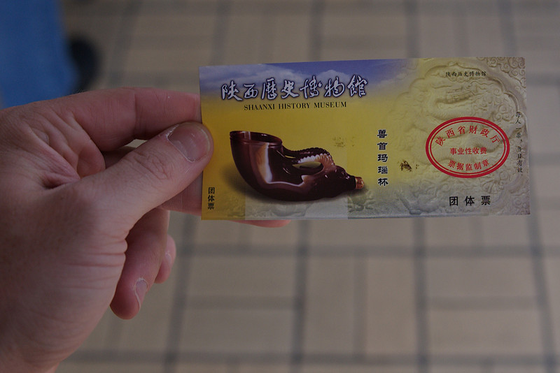 China, Xi'an, Shaanxi History Museum, Ticket
