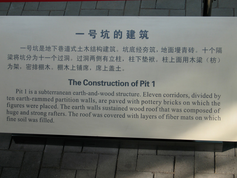 China, Xi'an, Terra Cotta Army Museum, Signs, Construction of Pit 1