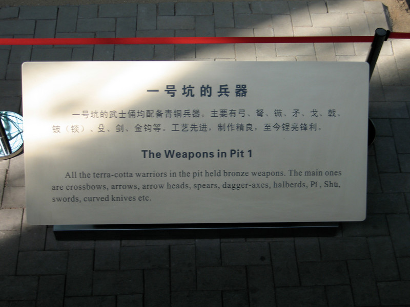 China, Xi'an, Terra Cotta Army Museum, Signs, Weapons in Pit 1