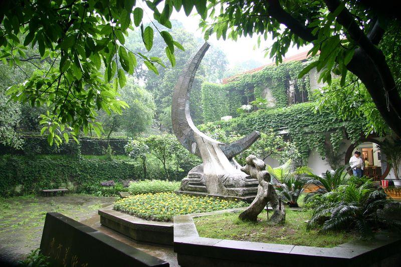 chongqing art museum