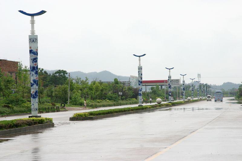 Jjingdezhen