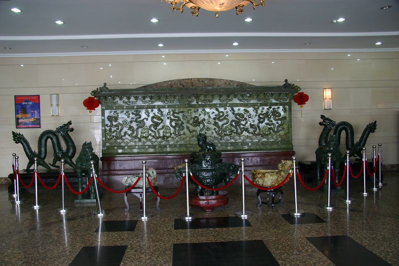 beijing jade factory