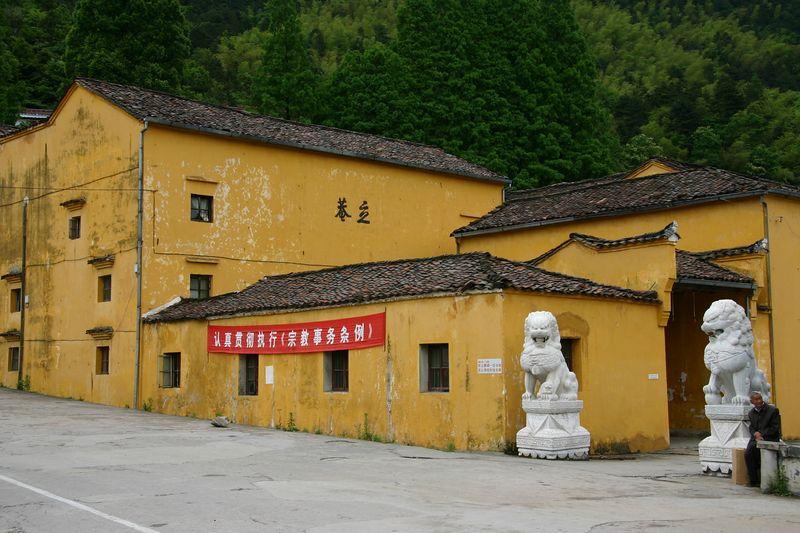 Mt. Jiu Hua Sacred Buddhist Mountain