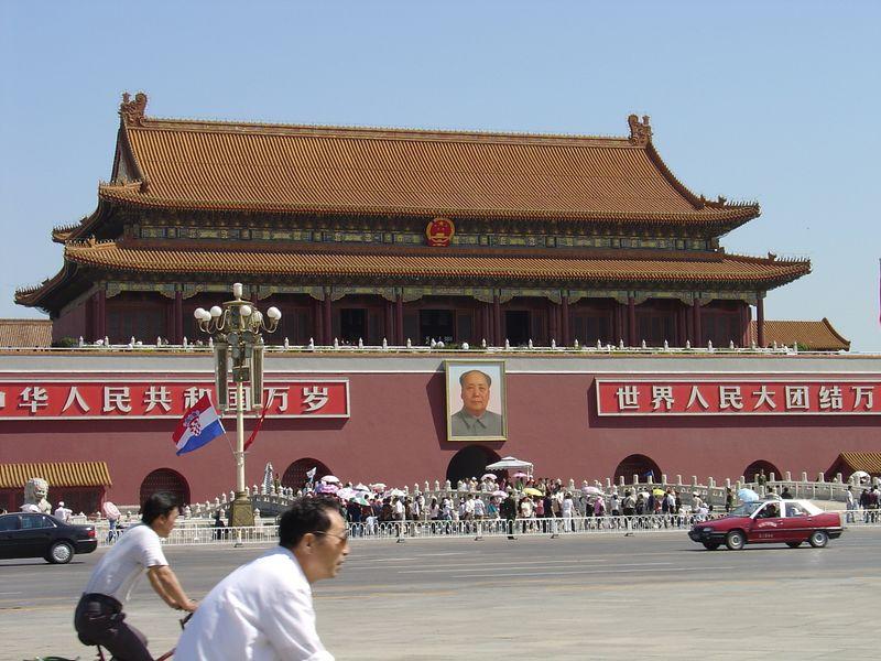 beijing tiananmen square