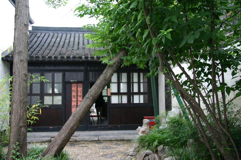 Nanjing traditonal house