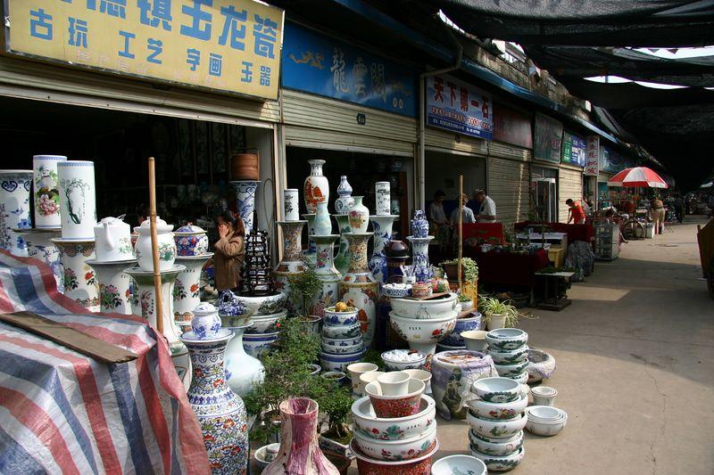 Wahan Market
