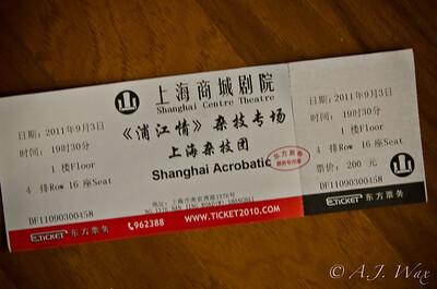 Shanghai-2-16