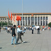 Close up of Great Hall of the People - Tiananmen Square