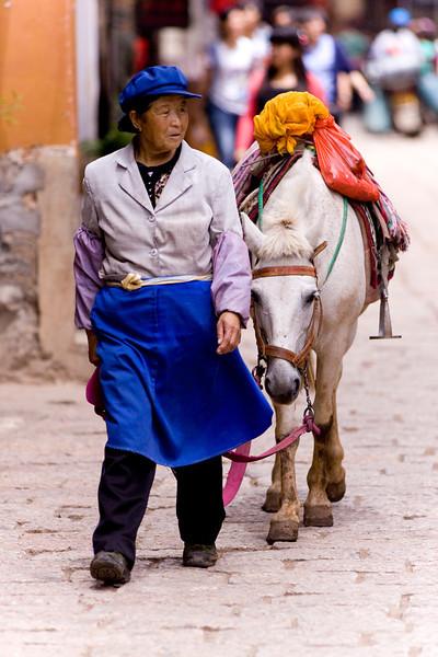 Naxi Pony Trekking