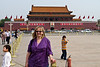 Forbidden City enterance