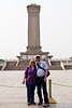 Mike and Roe at Tian'anmen square. Photo was taken by our tour guide Serena.