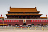 Enterance to the Forbidden City (which also is very large). It's called the Forbidden City because it was built for Emperors and the common people were forbidden to go in.
