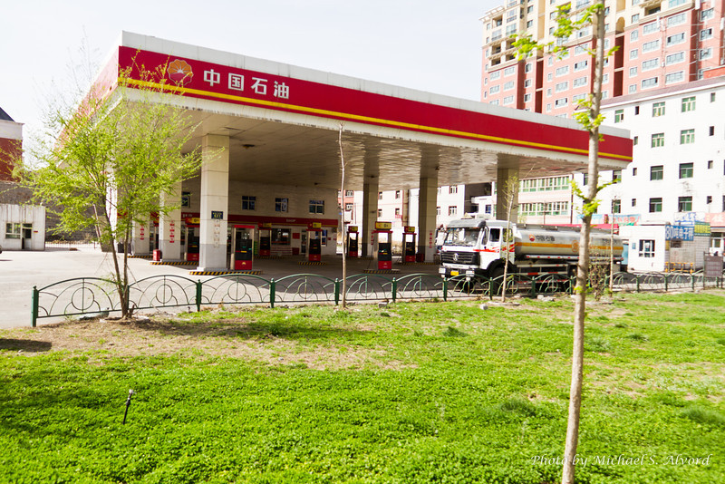 This is one of the gas stations. All of them are owned by the government and if you are wondering.... gas would be about 6 to 8 US dollars per gallon.