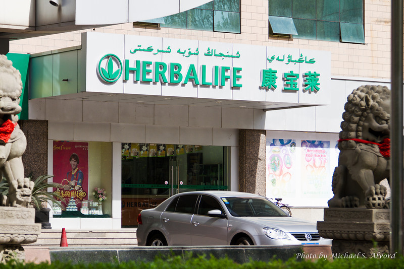 Herbalife is even in China. In Beijing Roe and I seen an Amway Store.