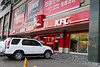 Even in China you can't escape Fast Food. KFC is the largest western fast food chain in China.