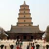 Xi'an, China - Wild Goose Pagoda