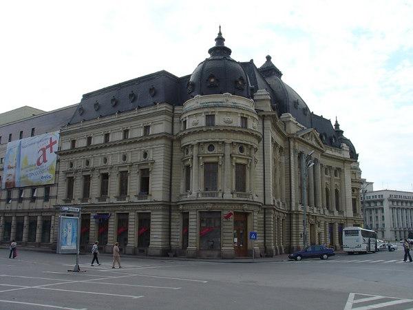 Bucharest, Romania027