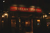 Disney Downtown 010<br /> Ragland Road