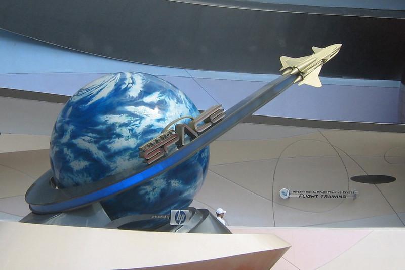 Disney Epcot 013<br /> Mission:SPACE