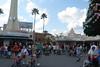 Disney MGM 003