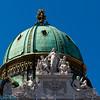 Hofburg Place