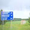 To Tallinn