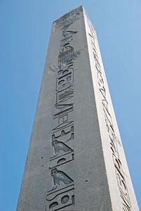 Egyptian Obelisk at Istanbul's Hippodrome