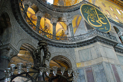 Haghia Sophia was built in years 532 to 537
