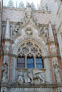Doge's Palace gate called Porta della Carta