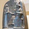 Top of Hamurabi's Code.