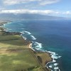 North coast of Maui as we head back to the heliport outside of Kahului.