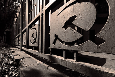 USSR fence