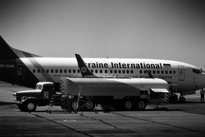 Odessa Airport, Ukraine.