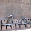 Various building Inca blocks.