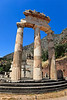 The Tholos, Delphi