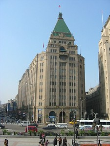 Shanghai - Bun - Peace Hotel