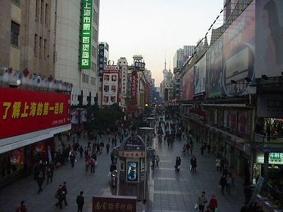 Shanghai - Nanjing Promenade
