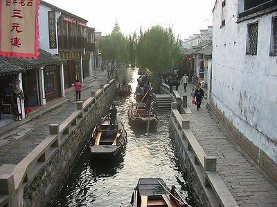 """Shanghai - Zhao Zhuang - """"Chinese Venice"""""""