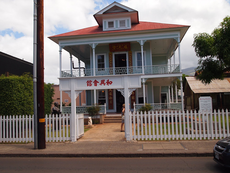 Day trip to Lahaina. Some historic building. Didn't read the sign. But, the rest of the buildings are all modern retail.