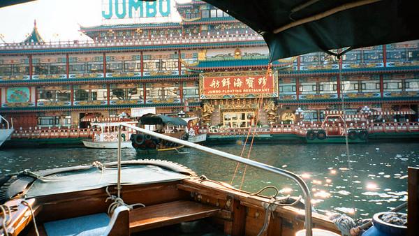 Hong Kong Trip 1995