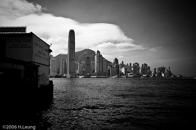 Overlooking Hong Kong island and the Two International Finance Centre (tallest currently in Hong Kong) from the Star Ferry Terminal in Tsim Sha Tsui, Kowloon.